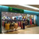 Pontian Plaza Shopping Mall