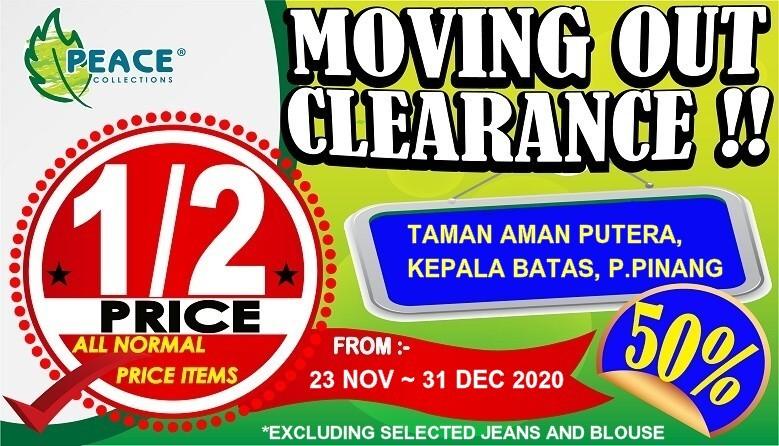 main-clearance